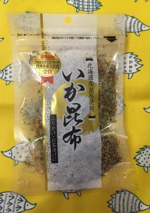業務スーパー いか昆布 80g 澤田食品 農林大臣賞受賞 - 業務スーパーの商品をレポートするブログ