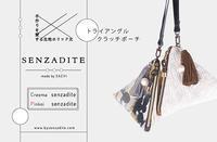 デザインフェスタ vol.46 - SENZADITE