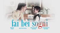 「甘き人生」 - ヨーロッパ映画を観よう!