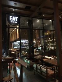 2017年5月バンコク旅行⑪ 「EAT eat all thai」で絶品キャベツを - 龍眼日記  Longan Diary