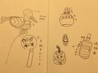 東京おもちゃ美術館。 - 『一日一畫』 日本画家池上紘子