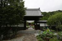 慈廣寺 - shio。。のその日暮らし