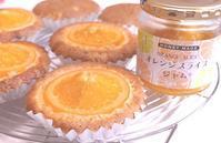 オレンジとポピーシードのケーキ&ココアロール - ~あこパン日記~さあパンを焼きましょう