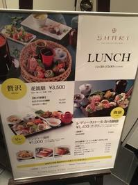 SHARI THE TOKYO SUSHI BAR (シャリザトーキョースシバー) @ 銀座 - 365日~ランチ日和♪