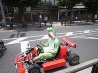 原宿・渋谷(5 ) #平和日本(2) - Oh! Photo
