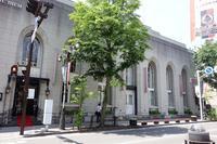 アルモニービアン(旧日本勧業銀行松本支店) - レトロな建物を訪ねて