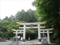 三峯神社にて パワーチャージ完了☆☆☆ - 占い師 鈴木あろはのブログ