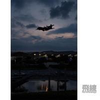南風 Night - 飛練