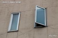 窓の周囲は、要注意! - 只今建築中