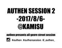 #authensession 2 開催決定です!! #authen - SELECT SHOP authen