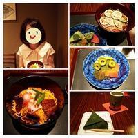 和久傳でお昼 - jujuの日々