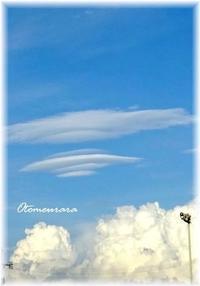 おもしろい雲 - 日々楽しく ♪mon bonheur