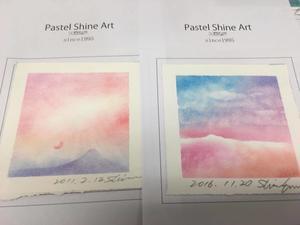 作品をPSAシートに貼ってファイルにいれてプレゼンテーション - パステルシャインアート銀座本部