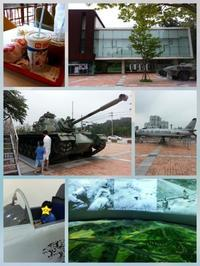 유엔군초전기념관(UN軍初戦記念館) - キューニーの食卓