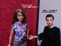 人形コント:其の37「オペラ座劇団の新人さん」2 - 粘土天国