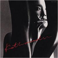 "♪568 松任谷由実  "" KATHMANDU ""  CD 2017年7月18日 - 侘び寂び"