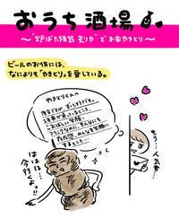 """おうち酒場〜""""炉ばた焼器炙りや""""でお家やきとり〜 - YO!YOPPARAI."""