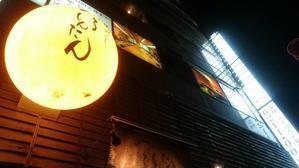 日本橋で有名なうどん屋さん - 30代OL、外食歩き