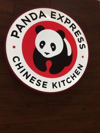 panda express 川崎 - 4EVER PRINCESS
