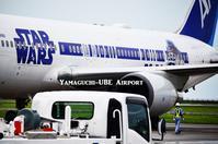 """STAR WARS Jet at Yamaguchi-UBE Airport...7/18tue"" - SHOP ◆ The Spiralという館~カフェとインポート雑貨のある次世代型セレクトショップ~"