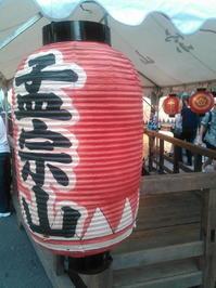 孟宗山・祇園祭 2017 - 日本写真かるた協会~写真が好きなオッサンのブログ~