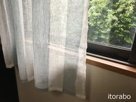 ■イケアのカーテン取り付け(2) - 働くことと暮らすこと