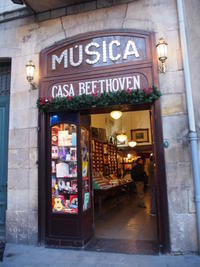 スペイン・ポルトガル旅行 2日目 その5 バルセロナの楽譜屋さん - Erin's Arbitrary Diary