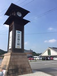 酒造好適米「山田錦」は兵庫県の特産。 - ライブ インテリジェンス アカデミー(LIA)