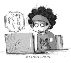 金魚も一匹では飼うべからず - ヤマザキマリ・Sequere naturam:Mari Yamazaki's Blog