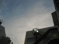 木   -中川製作所- - 現代美術・中川製作所