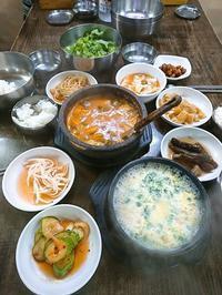 シゴルヤチェテンジャンチゲでスタート♪ - 今日も食べようキムチっ子クラブ (我が家の韓国料理教室)