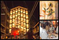 祇園祭2017 前祭宵宵山 - Photomomo*ももなの写真館