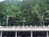 道の駅 大滝温泉 遊湯館 - あんちゃんの温泉メモ