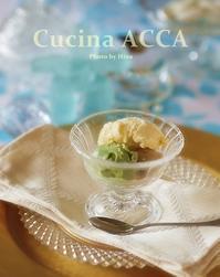 未体験の味! イタリア菓子レッスンでした - Cucina ACCA