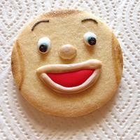 おいしいまんまるパンのワークショップ - Bon Copain!