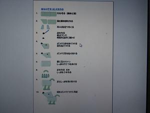 竹細工夏休み親子教室にむけ - じいちゃんの竹細工『Thikuthiku  竹竹』