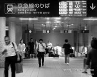 撮影取材「江戸撮り歩記」羽田空港 京急線 - HIMICO - FINDER