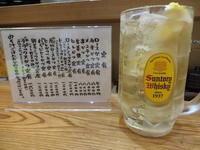 とんかつ まるや 浜松町店    ☆☆☆ - 銀座、築地の食べ歩き