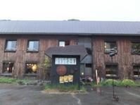 弟子屈・標茶の旅2017.7後編 温泉民宿摩湖とホテル・テレーノ気仙に行ってきました - ナオキブログ