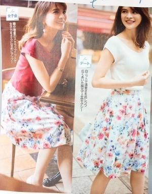 ぼかし花柄スカートは色々なシーンで使える!お勧めスカートです! #アプワイザーリシェ - *Ray(レイ) 系ほなみのブログ*