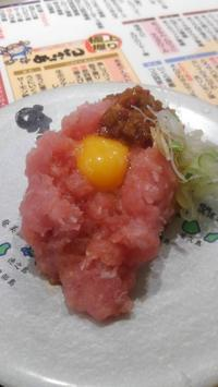 回るお寿司屋さんへ - おでかけメモランダム☆鹿児島