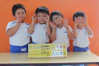 えひめ国体まで74日(ひまわり) - 慶応幼稚園ブログ【未来の子どもたちへ ~Dream Can Do!Reality Can Do!!~】