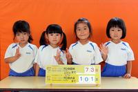 えひめ国体まで73日(ひまわり) - 慶応幼稚園ブログ【未来の子どもたちへ ~Dream Can Do!Reality Can Do!!~】