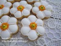 お花のアイシングクッキー ・・・・・ボツ作品 - nanako*sweets-cafe♪