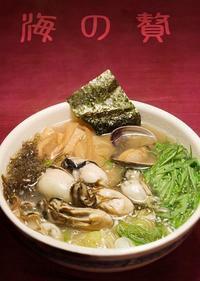 12種類の味が楽しめる牡蠣ラーメン - 釧路のラーメン店より