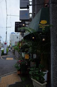 蜜蜂 中野区新井/純喫茶~中野区をぶらぶら その4 - 「趣味はウォーキングでは無い」