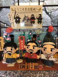 名古屋城振興協会より取材を受けました! - 愛知・名古屋を中心に活動する女性ギタリストせきともこのブログ