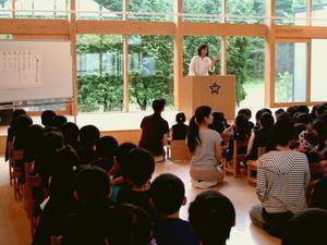 「ハナマルさん」の1学期❤ - ひかりの国幼稚園 園長ブログ