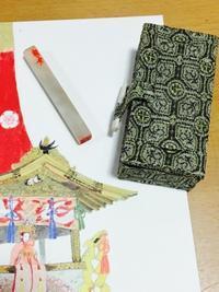 篆刻。日本画教室。 - 『一日一畫』 日本画家池上紘子