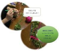 Hさん自宅レッスン - *マウオリオリ* リボンレイ~Happy♪ Joyful♪ Thankful !!